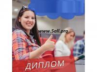 Психологія, педагогіка : реферати, курсові, дипломні