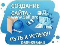 Замовити інтернет-магазин