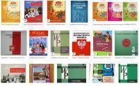 Помощь студенту: учебники, курсовые...