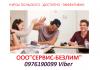 Курсы польского языка ONLINE Уровень А1(с нуля)